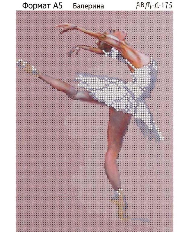 Балерины схемы вышивки бисером
