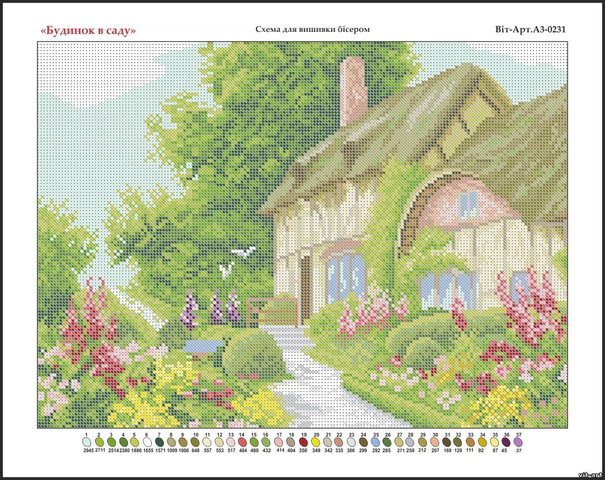 Домик в саду вышивка схема 618