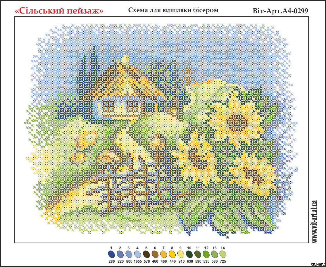 Природа, пейзажи - схемы вышивки крестом скачать бесплатно 55