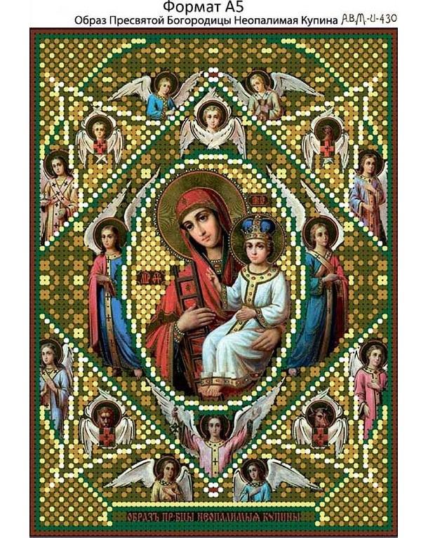 Вышивка бисером икона неопалимая купина 679