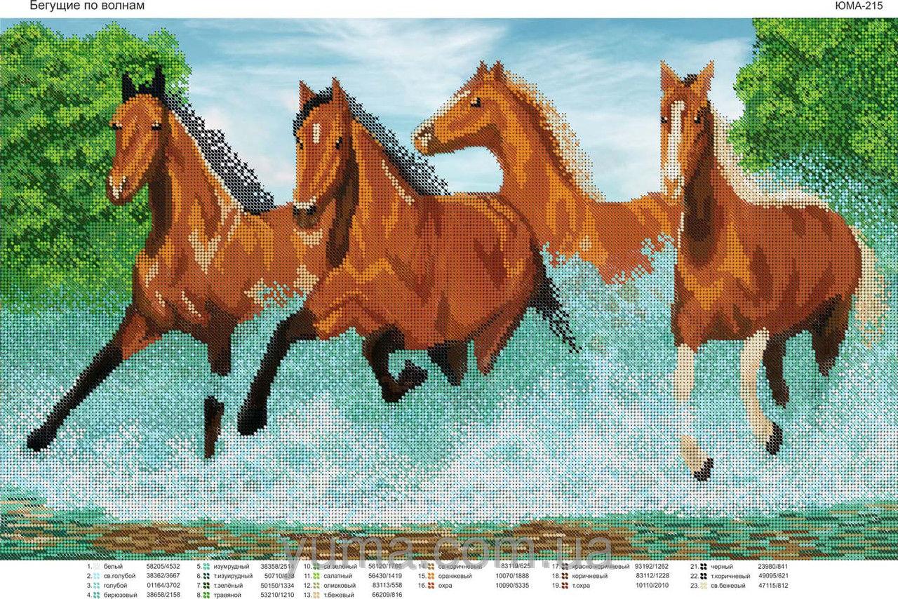 Вышивка лошадь к чему 11
