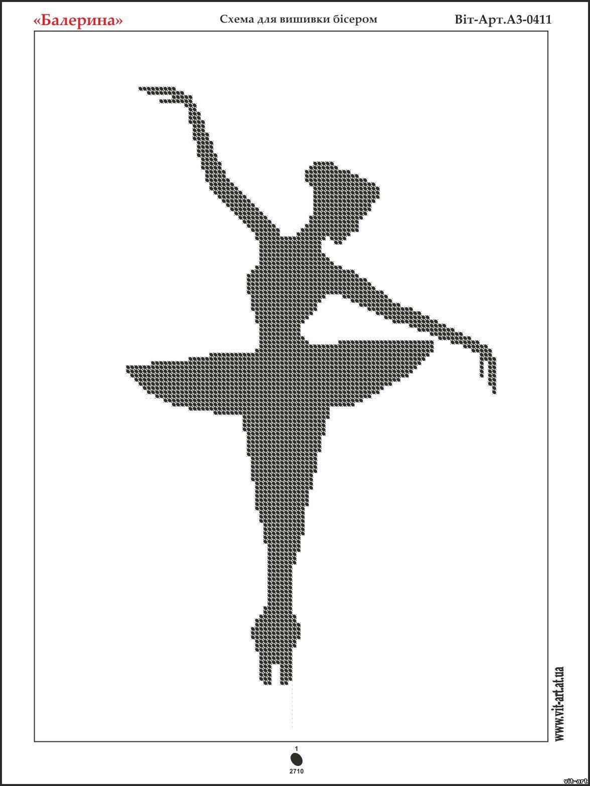 Схемы балерин вышивок крестом 979
