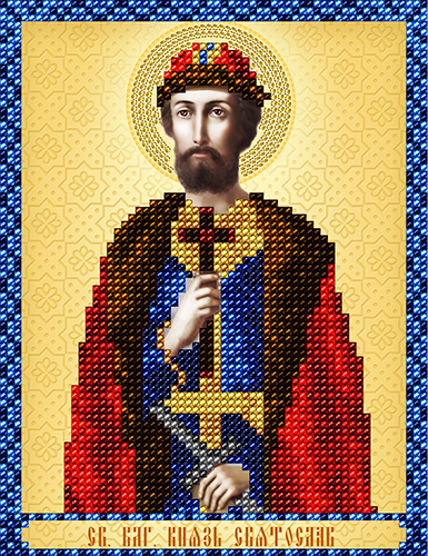 Икона святослав вышивка