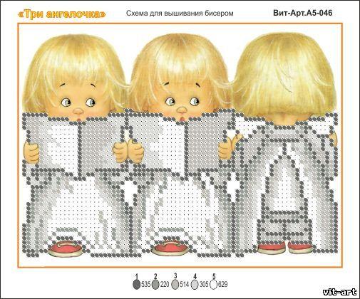 Схема для вышивки три 303