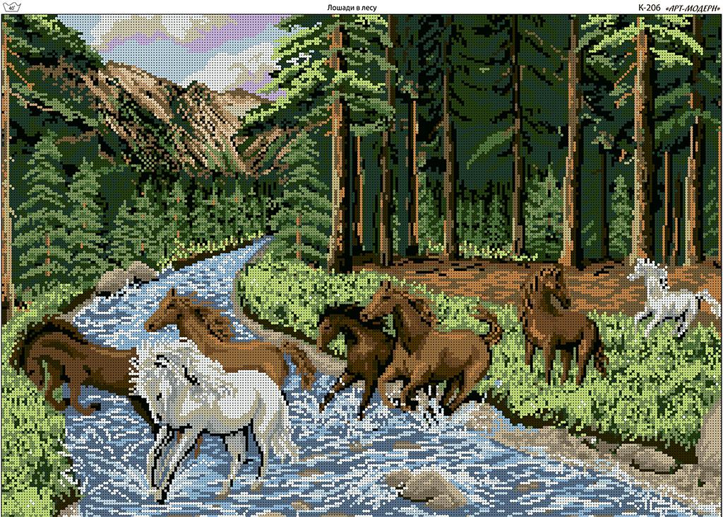 Вышивка крестом лошади в лесу 21