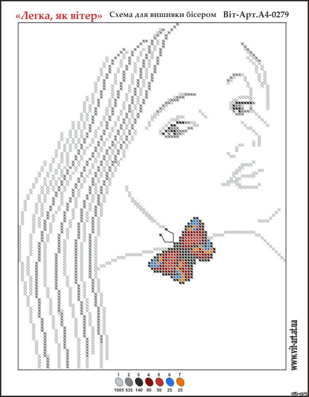 Схема вышивки 'Девушка с бабочками'