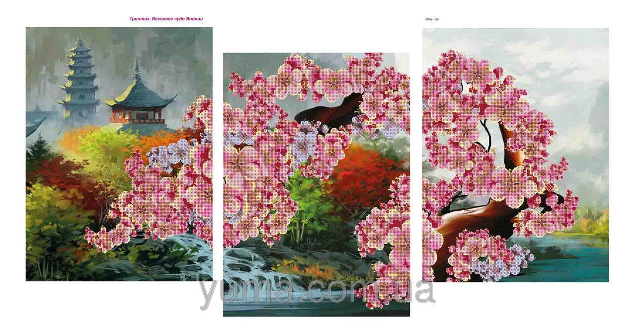 Картины для вышивки бисером триптих