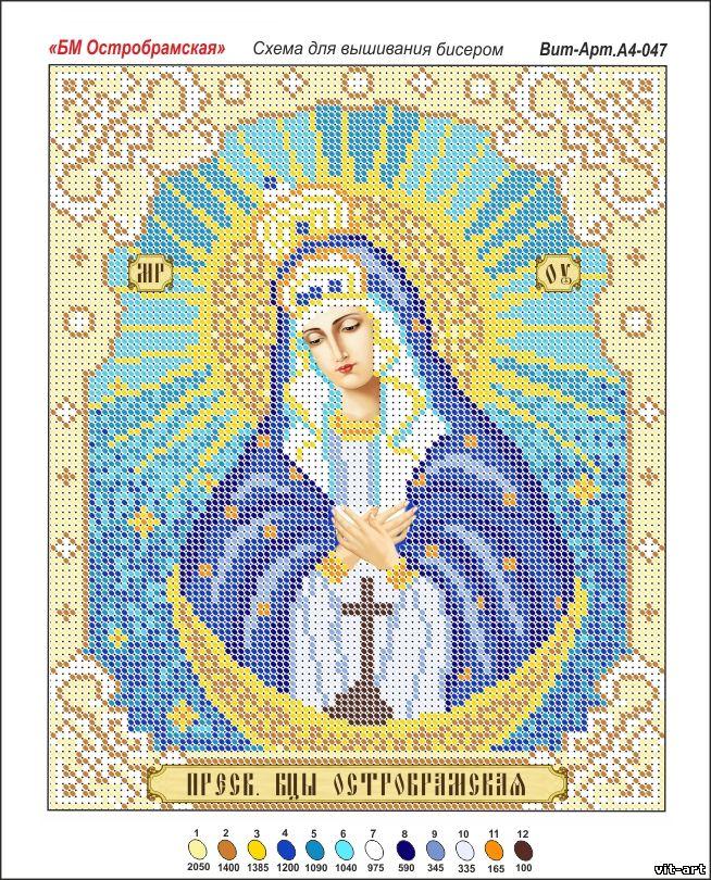 Схема вышивки иконы крестом остробрамская богородица 14