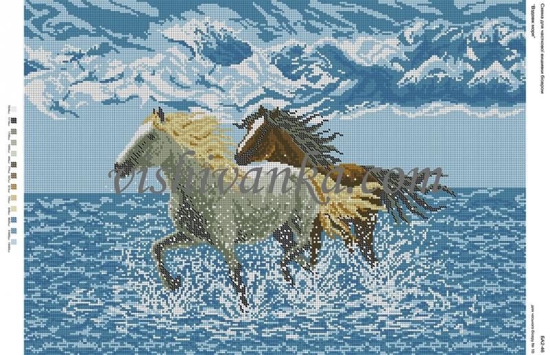 Вышивка лошади из моря 41