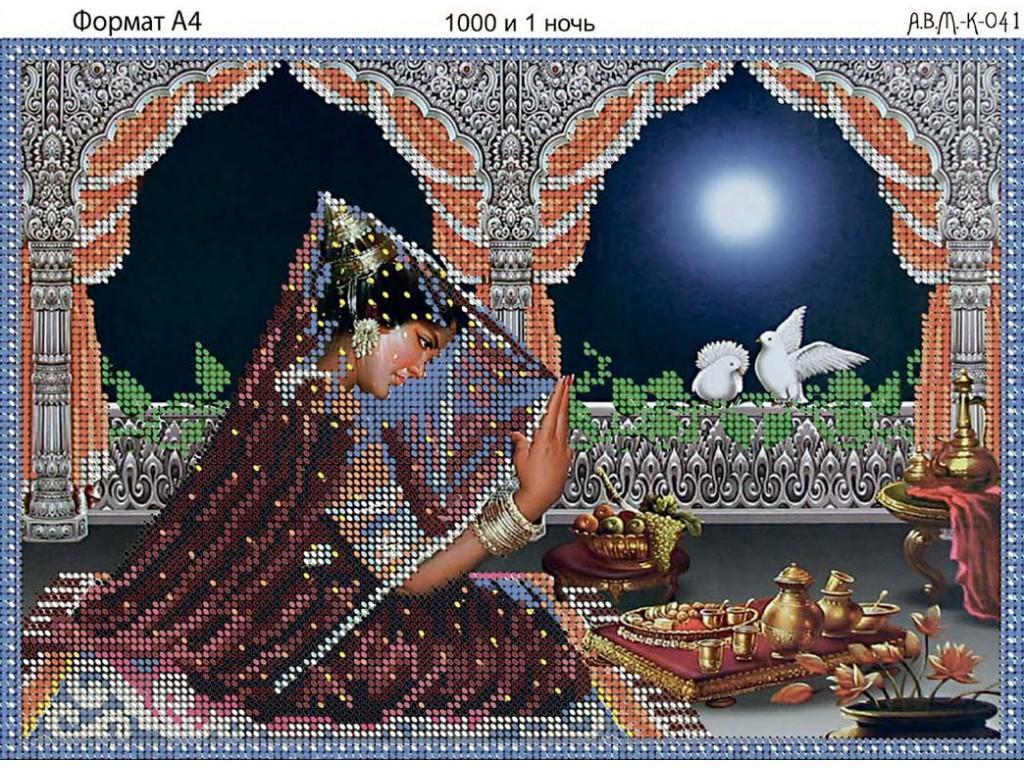 Вышивка бисером шахерезада схема и описание 35