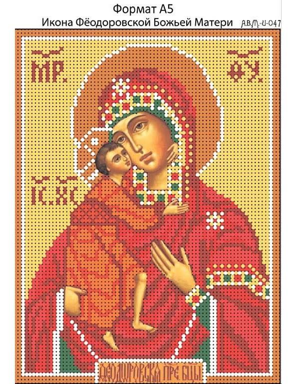 Схема вышивки икон божьей матери 918