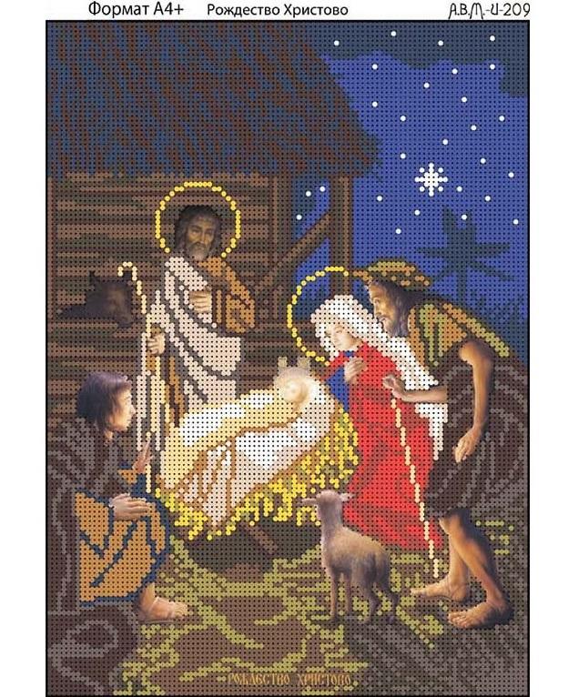 Вышивка крестом рождество христово 8