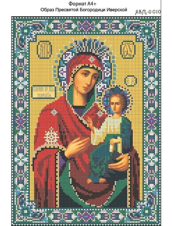 Иверская икона божьей матери схема вышивки 70