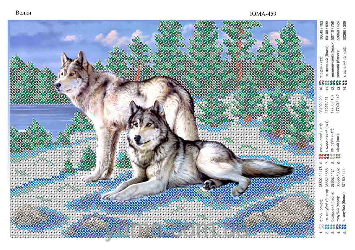 Волки вышивка бисером схемы 55