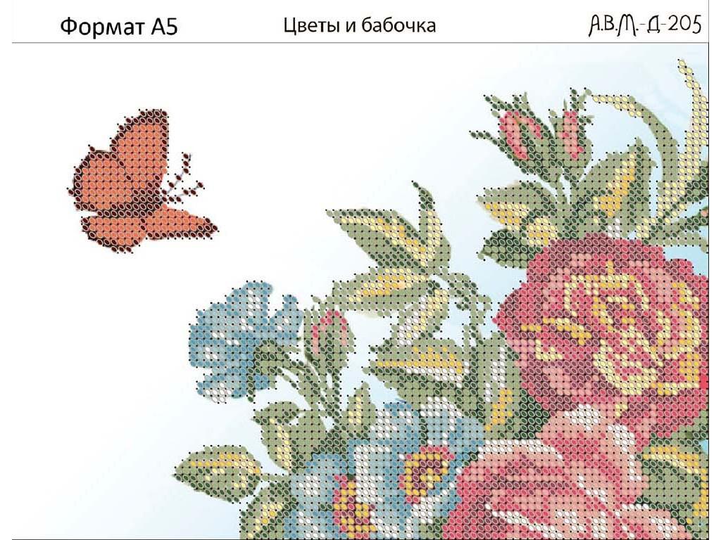 Бабочка шоколадница вышивка схема 63