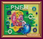 Набор - магнит Знак зодиака Рыбы