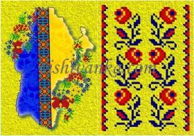 Схема для вышивки бисером на атласе Обложка для паспорта Вишиванка БН-080 атлас - 43.00грн.