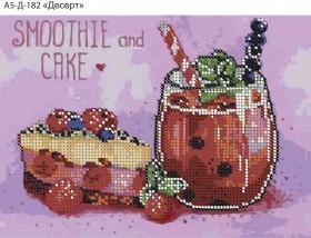 Схема для вышивки бисером на габардине Десерт Acorns А5-Д-182 - 30.00грн.