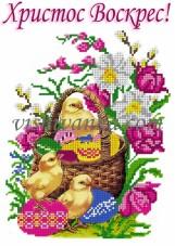 Схема для вышивки бисером на атласе Христос Воскрес Вишиванка А4-212 атлас