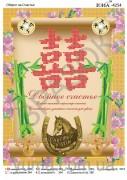 Схема вышивки бисером на атласе Оберег на Счастье