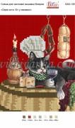 Рисунок на габардине для вышивки бисером Серія коти: Кіт у магазині