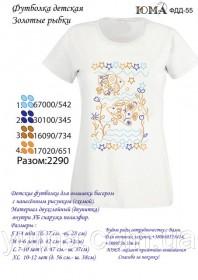 Детская футболка для вышивки бисером Золотые рыбки, , 150.00грн., ФДД 55, Юма, Вышивка на детских футболках