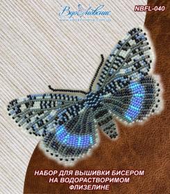 Набор для вышивки бисером Бабочка Ленточница голубая