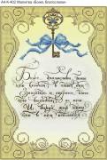 Схема для вышивки бисером на габардине Боже, благослови