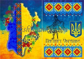 Схема для вышивки бисером на атласе Паспорт Українки Вишиванка БН-083 атлас - 43.00грн.