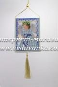 Схема для вышивки бисером Оберег Молитва за сина