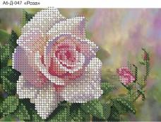 Схема для вышивки бисером на габардине Роза Acorns А6-Д-047
