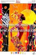 Схема вышивки бисером на атласе Африканка_1