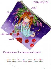 Косметичка для вишивкі бісером Ангелик Юма КОС-36 - 109.00грн.