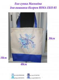 Эко сумка для вышивки бисером Мальвина 85