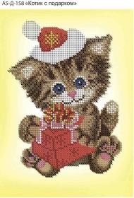 Схема для вышивки бисером на габардине Котик с подарком Acorns А5-Д-158 - 30.00грн.