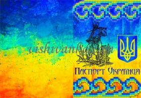 Схема для вышивки бисером на атласе Обложка для паспорта Вишиванка БН-067 атлас - 43.00грн.