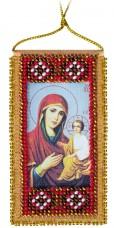 Набор для вышивки бисером Молитва к Божьей Матери о детях Абрис Арт АВО-003