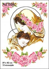 Схема вышивки бисером на атласе Огонь вечной любви