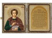 Набор для вышивки иконы бисером в рамке-складне Великомученик и Целитель Пантелеймон