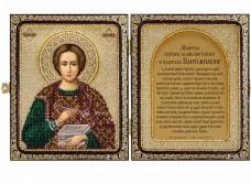 Набор для вышивки иконы бисером в рамке-складне Великомученик и Целитель Пантелеймон Новая Слобода (Нова слобода) СЕ7108