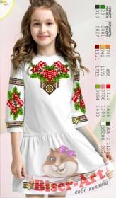 Заготовка детского платья на белом габардине Biser-Art СД114 - 310.00грн.