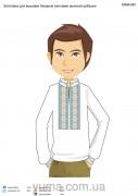 Заготовка мужской рубашки для вышивки бисером М3