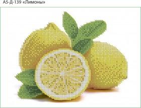 Схема для вышивки бисером на габардине Лимоны