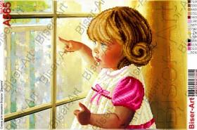 Схема вышивки бисером на габардине Дитячі мрії, , 60.00грн., 30х40-А565, Biser-Art, Люди