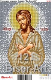 Схема вышивки бисером на габардине Св. Олексій  Biser-Art 15х21-121 - 25.00грн.