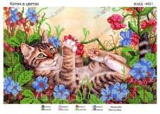 Схема вышивки бисером на атласе Котик в цветах Юма ЮМА-4451