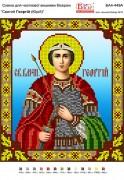 Схема вышивки бисером на атласе Святий Георгій (Юрій)