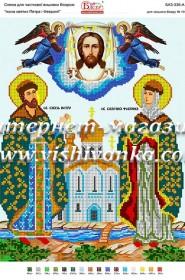 Схема для вышивки бисером на атласе Ікона святих Петра і Февронія, , 45.00грн., БА3-336А, Вишиванка, Иконы