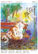 Схема вышивки бисером на атласе Коты