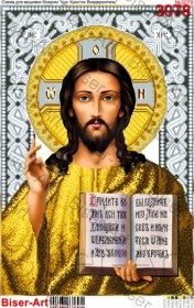 Схема вышивки бисером на габардине Ісус Biser-Art 40х60-3078 - 125.00грн.